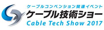 e_20170720_logo.jpg