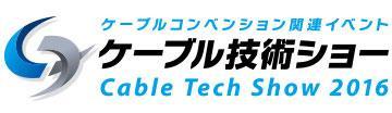 e_20160728_logo.jpg