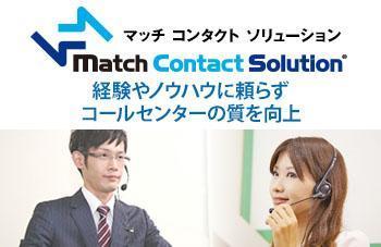 mcs_title_s.jpg