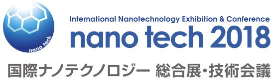 nano tech 2018 国際テクノロジー 総合展・技術会議