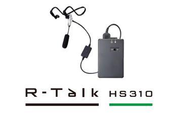 高騒音対応ヘッドセットマイク R-Talk HS310のイメージ画像