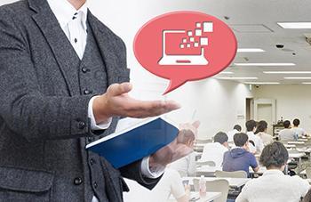 情報セキュリティ研修サービスのイメージ画像