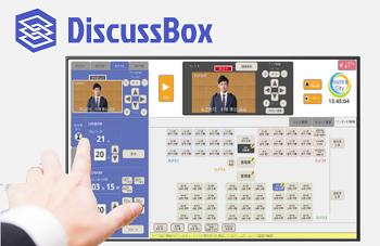 DiscussBox