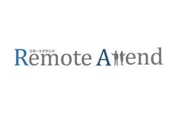 チャットサポートシステム Remote Attend(リモートアテンド)のイメージ画像