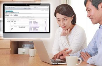 会議録検索システム DiscussNetPremium