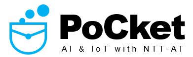 """いますぐ体験! IoTのPoC環境 """"PoCket""""(ポケット)- NTT-ATのIoTのイメージ画像"""