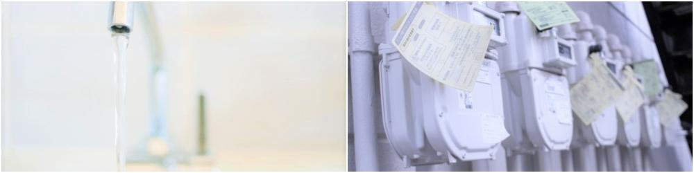 インフラ監視・公共メータリングサービス - NTT-ATのIoTのイメージ画像