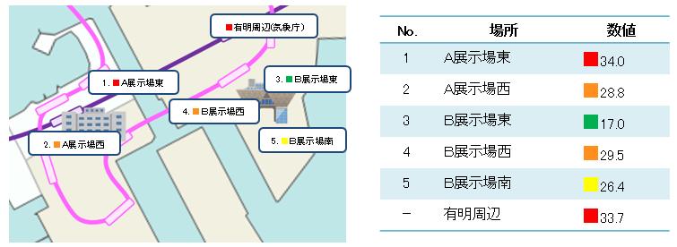 広域マップのイメージ画像