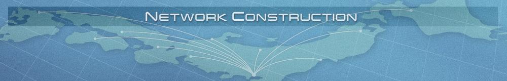 「ネットワーク構築」カテゴリ