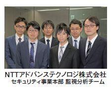 netprotect-idp_01.JPG
