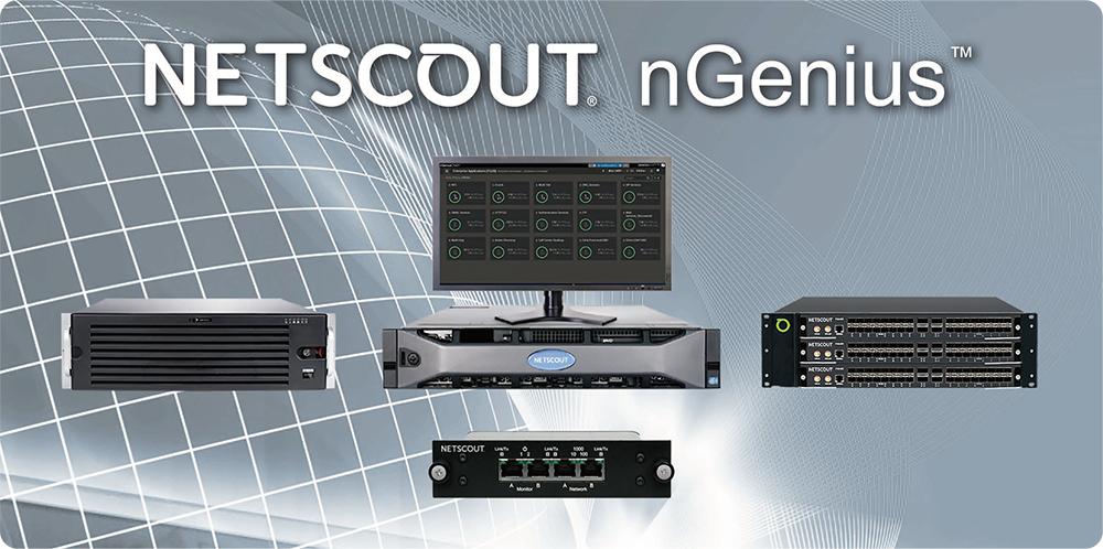 NetScout nGeniusサービスアシュアランスソリューションのイメージ画像