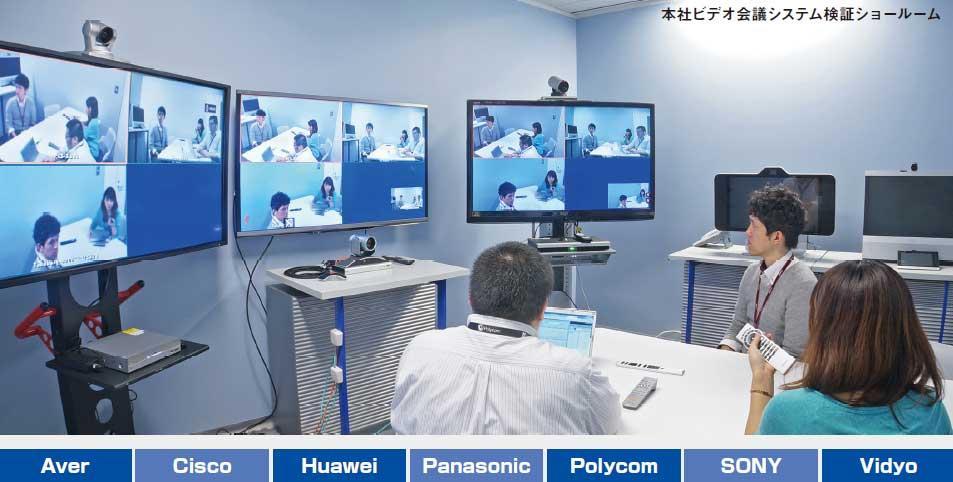 video_showroom.jpg