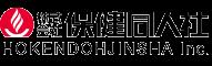 株式会社保健同人社 ロゴ