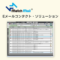MatchMail