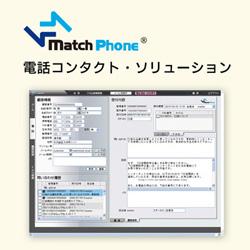 MatchPhone