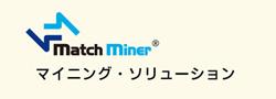 MatchMiner