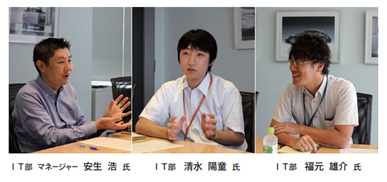 IT部マネージャー 安生浩 氏、清水陽童 氏、福元雄介 氏